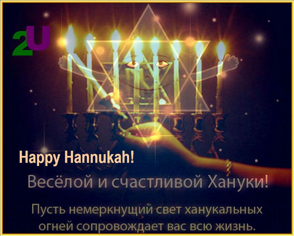 Hannukah_2015