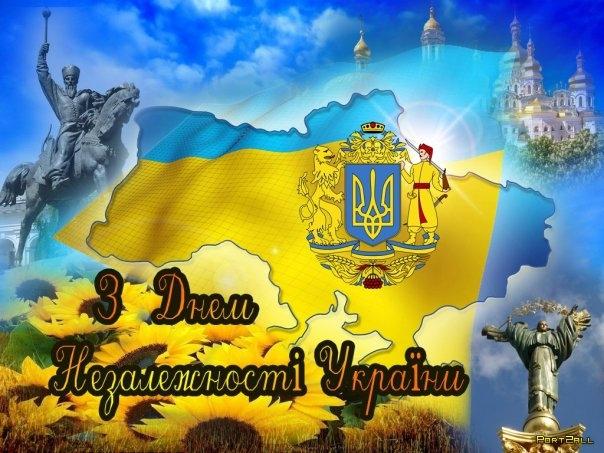 День незалежності_23.08.13_1 (1)