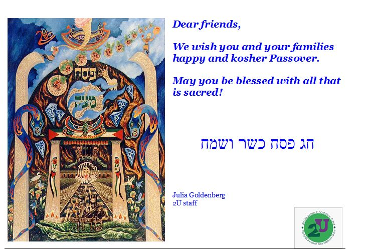 Pesach Greeting Eng_e-mail